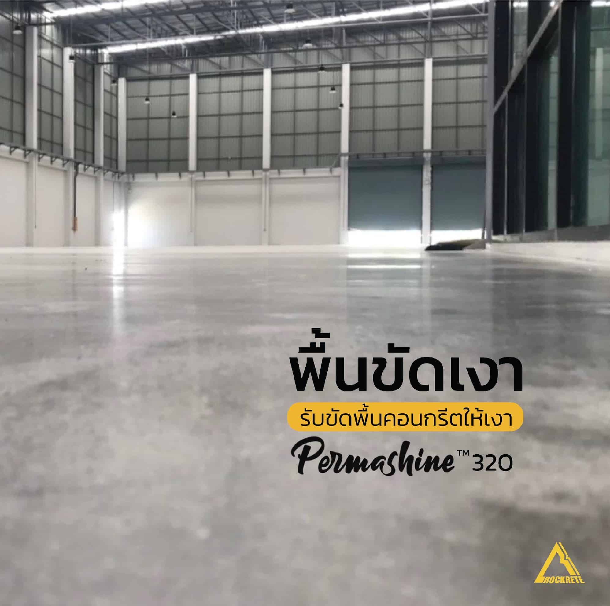 Permashine-1